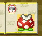 Picross NP Vol. 2 SNES Solved one of the character puzzles. It's a piranha plant!