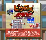 Picross NP Vol. 3 SNES Title screen.