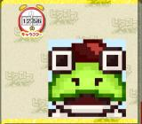 Picross NP Vol.4 SNES It's everyone's favorite: Slippy Toad!
