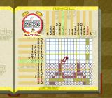 Picross NP Vol.5 SNES Working on the first character puzzle.