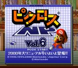 Picross NP Vol.6 SNES Title screen.