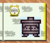 Picross NP Vol.7 SNES Solved the first character puzzle. A stove.