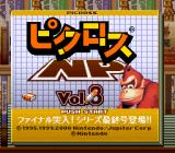 Picross NP Vol.8 SNES Title screen.