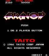 Arkanoid Arcade Title screen