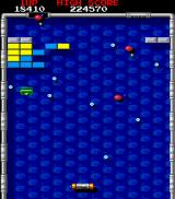Arkanoid: Revenge of DOH Arcade Powerups