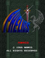 Phelios Arcade Title screen
