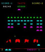 Space Invaders: Part II Arcade Here comes the UFO (Space Invaders: Part II)