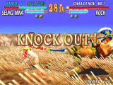 Soul Blade Arcade Knock out!