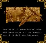 Dark Seal Arcade Gate of Doom is broken now