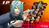 Street Fighter III: 3rd Strike Arcade Player select - Remy (only game with him)