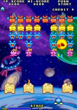 Space Invaders '95: The Attack of Lunar Loonies Arcade Nope, new Akkanbeder!