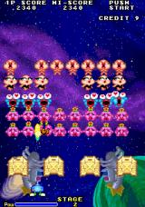 Space Invaders '95: The Attack of Lunar Loonies Arcade Next wave
