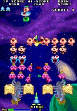 Space Invaders '95: The Attack of Lunar Loonies Arcade Enemy is cut in half