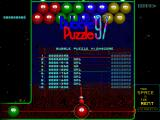 Bubble Puzzle 97 Windows Title screen