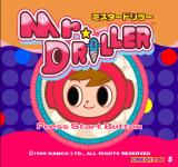 Mr. Driller Arcade Title screen