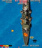 1943: The Battle of Midway Arcade Final Ship of the level.