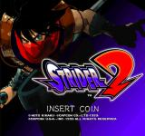 Strider 2 Arcade Title screen