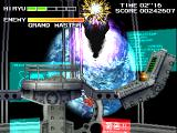 Strider 2 Arcade Ultimate battle