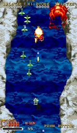 1941: Counter Attack Arcade Enemy aircraft attacking over water