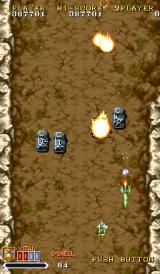 1941: Counter Attack Arcade Ground vehicles and a rocket out to stop me
