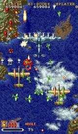 1941: Counter Attack Arcade Some larger planes appearing in the third stage