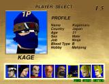 Virtua Fighter Arcade Player Select.