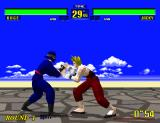 Virtua Fighter Arcade Start of the fight.