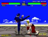 Virtua Fighter Arcade Missed.