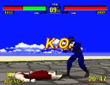 Virtua Fighter Arcade K.O.