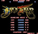 Black Tiger Arcade Title screen