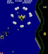 "TwinBee Arcade Stage 1 Boss ""Onion Head"""