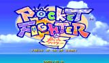 Pocket Fighter Arcade Title screen