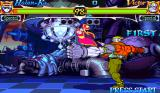 Night Warriors: Darkstalkers' Revenge Arcade Spinning arms