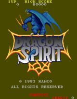 Dragon Spirit Arcade Title screen