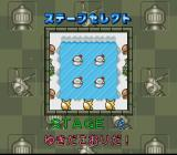 Super Bomberman 5 SNES Picking a battle stage
