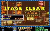 Super Buster Bros. Arcade Stage clear