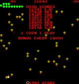 Centipede Arcade Do you want to play?