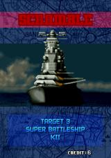 Strikers 1945 Arcade Super Battleship