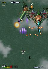 Strikers 1945 for Arcade (1997) - MobyGames