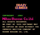 Crazy Climber Arcade Title screen