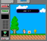 Wonder Boy in Monster Land Arcade Adventure starts