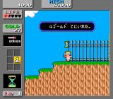 Wonder Boy in Monster Land Arcade Additional time bonus