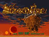 Wizard Fire Arcade Title screen