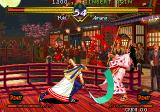 The Last Blade Arcade Brutal slash