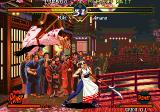 The Last Blade Arcade Yuki's speech