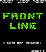 Front Line Arcade Title screen