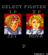 Acrobat Mission Arcade Select Fighter.