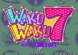 Waku Waku 7 Arcade Title screen