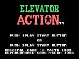Elevator Action SG-1000 Title screen