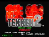 Tekken 2 Arcade Title screen